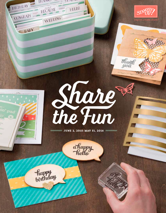 Stampin' Up! 2015-2016 Annual Catalog